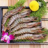 【極鮮號】草蝦(6入/300g)-含運價