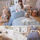 天絲【綜合賣場】Q4雙人加大薄床包與兩用...