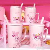 少女可愛陶瓷杯子女學生韓版帶蓋勺馬克杯水杯家用早餐咖啡杯 歐韓時代