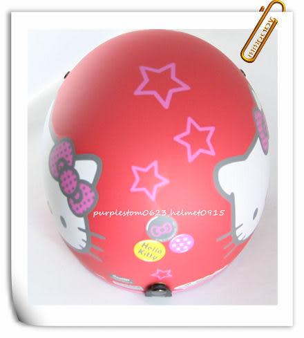 Hello Kitty安全帽,309,星星/消光紅~林森