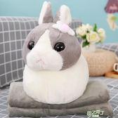 午睡枕 兔子抱枕被子兩用汽車辦公室抱枕靠墊被子毯子午睡枕空調毯二合一  快速出貨