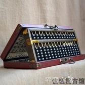 珠算盤中式15檔算盤木制老式算珠實木質擺件配盒子工藝品 芊惠衣屋 YXS