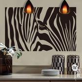 斑馬紋抽象墻貼歐美風臥室藝術裝飾貼紙畫客廳沙發背景墻上貼畫【韓衣舍】