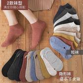 襪子 女短襪淺口韓版可愛硅膠防滑薄款低幫船襪女棉質隱形 df2361【潘小丫女鞋】
