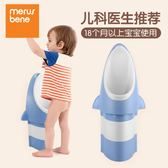 兒童小便器掛牆式男孩尿斗寶寶小便池尿壺加大男童站立式馬桶尿盆 卡布奇诺igo