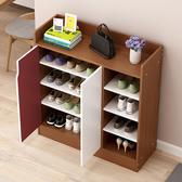 鞋櫃 鞋架多層簡易家用經濟型門口防塵收納櫃 MKS雙11