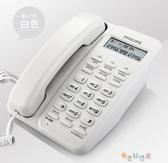電話機 來電顯示電話機TD-2808座機家用有線固定電話辦公商務雙色 新春禮物YYJ
