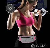運動腰包多功能戶外輕便隱形薄款男女款跑步手機腰包貼身防盜防水「多色小屋」