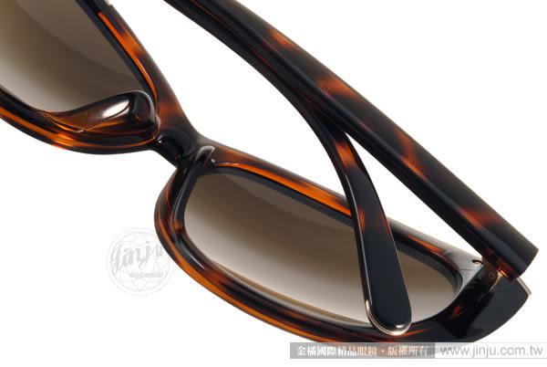 Chloe 太陽眼鏡 CL667SA 219 (琥珀) 高雅時尚微貓眼 # 金橘眼鏡