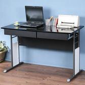 Homelike 巧思辦公桌-亮面烤漆120cm(附抽屜*2)桌面:白/桌腳:灰/飾