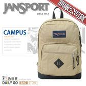 JANSPORT後背包包15吋筆電包大容量JS-43981-04W焦糖色