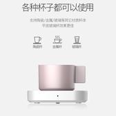 暖暖杯55度恒溫杯墊USB自動暖杯墊保溫底座加熱器快速熱牛奶神器