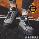 男鞋潮鞋2020年秋季新款工裝鞋子韓版休閒百搭男士潮流低幫馬丁靴『歐尼曼家具館』
