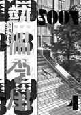 (二手書)熱帶季風Vol.4: 失語.詩語