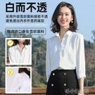 雪纺衫 雪紡職業白襯衫女中袖韓版時尚正裝女垂感上衣短袖襯衣工作服夏薄 快速出貨