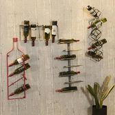 北歐風格鐵藝壁掛式紅酒架酒柜置物架簡約墻壁吧臺葡萄酒展示架gogo購