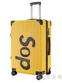 行李箱女網紅旅行ins男登機拉桿箱20寸萬向輪皮箱24學生密碼箱子WD 小時光生活館