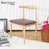 【多瓦娜】多莉斯牛角造型皮餐椅(鐵腳)-二色榆木色