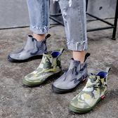雨鞋 夏季男士雨鞋時尚平底水鞋膠鞋男雨靴低筒防滑廚房工作鞋短筒水靴 全館免運
