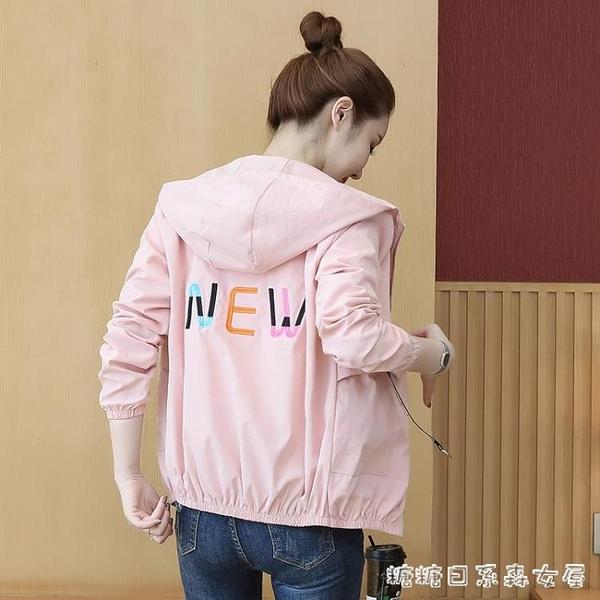 秋冬季短款風衣女2020新款韓版寬鬆夾克棒球服女士 【快速出貨】