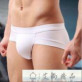 男士內褲三角褲4條禮盒裝