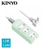 【KINYO 耐嘉】1切3座2P安全延長線(SD-213-12) 12呎