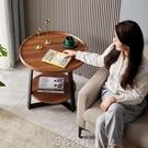 茶几 輕奢小戶型客廳茶幾簡約現代家用圓形雙層邊幾民宿酒店沙發小邊幾