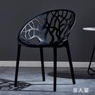 北歐現代簡約扶手靠背餐椅 創意宜家風休閒鏤空工業風椅子 PA7790『男人範』