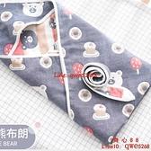 嬰兒抱被產房新生兒包被純棉小被子初生襁褓包巾【齊心88】