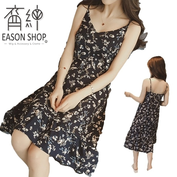 EASON SHOP(GW0840)韓版小碎花收腰下襬魚尾裙無袖細肩帶吊帶雪紡連身裙洋裝女上衣服長裙顯瘦過膝裙