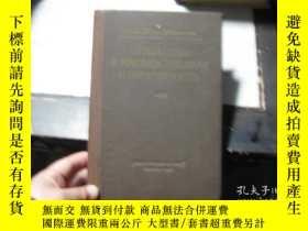 二手書博民逛書店授粉與遺傳的廢異性罕見57年德文原版Y3210 出版1957