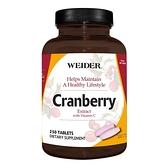 Weider 威德 蔓越莓錠 250錠
