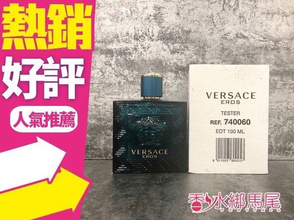 Versace EROS 凡賽斯 艾諾斯.情緣 男性淡香水 100ML TESTER 白盒無蓋◐香水綁馬尾◐