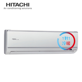 [HITACHI 日立]5-6坪旗艦系列 1級 變頻冷暖一對一分離式冷氣- RAS-36HK1/RAC-36HK1