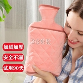 加厚熱水袋注水防爆灌水暖水袋暖床大號暖手袋可愛毛絨學生暖手寶