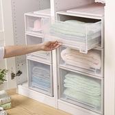 收納櫃抽屜式家用衣櫃塑料衣服儲物櫃省空間自由組合多層整理櫃子 NMS 幸福第一站