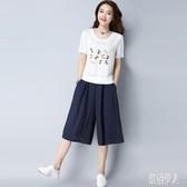 棉麻短袖上衣女裝 2020夏裝新款時尚寬鬆大碼白色繡花百搭女式T恤 TR1260『紅袖伊人』
