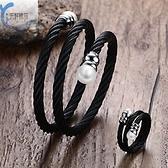 韓版 雙層手環+戒指 不銹鋼 禮物 配飾 男 女 同性 項鍊 鈦鋼 聖誕禮物 沂軒精品 F0063