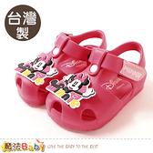 女童鞋 台灣製迪士尼米妮授權正版輕量美型涼鞋 魔法Baby