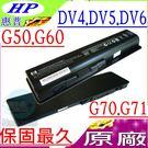 HP 電池(原廠)-惠普 EV06,DV4,DV5,DV6,G50,G60,G70,G71,CQ45,HSTNN-UB72,HSTNN-UB73