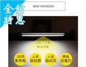 燈 家用led充電衣櫃櫥櫃燈過道無線超亮家用19cm電池觸摸(暖光) JY
