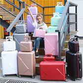 聖誕節交換禮物-行李箱子母女24寸小清新學生拉桿箱萬向輪旅行箱男潮韓版密碼皮箱RM