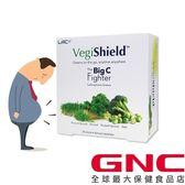 【GNC健安喜】 LAC綠蔬粉末飲品 30包