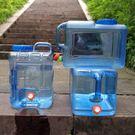 戶外飲用純凈水桶Pc裝礦泉水桶車載儲水箱桶