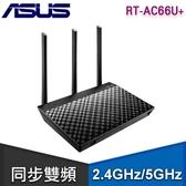 【南紡購物中心】ASUS 華碩 RT-AC66U+ 無線分享器