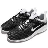 Nike 休閒慢跑鞋 Kaishi 2.0 SE 黑 白 網布透氣 男鞋 【PUMP306】844838-005