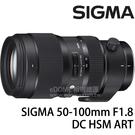 SIGMA 50-100mm F1.8 ...