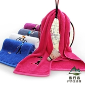 買一送一 運動毛巾純棉加長款1.1米瑜伽健身吸汗【步行者戶外生活館】