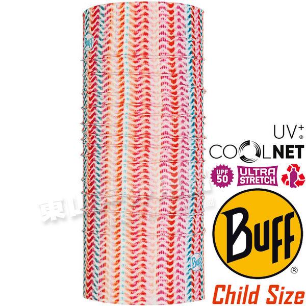 BUFF 120081.555 Child UV Protection魔術頭巾 Coolnet吸濕排汗抗菌圍巾/防曬領巾 東山戶外