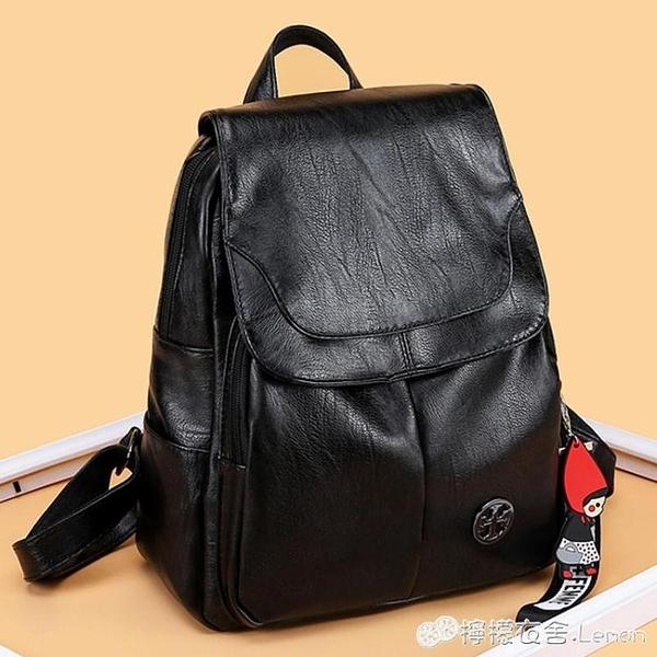 後背包 後背包女士新款韓版百搭潮背包包軟皮休閒時尚大容量書包 雙十二全館免運